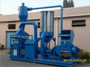 Electrical Copper Wire Scrap Granulating Machine pictures & photos