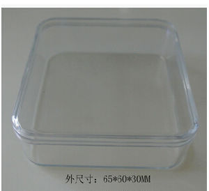 All Clear Hard Polystyrene Material Round Corner Square Shape Box pictures & photos