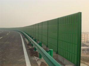 Huajiu Supply Outdoor Noise Barriers Wall
