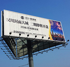 Peculiar Unipole Tri-Vision Billboard for Small Advertisement pictures & photos