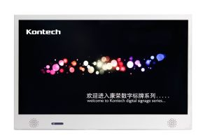 24 Inch Transparent Advertising Display for Luxury Exhibiting pictures & photos