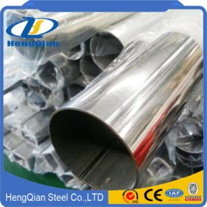 200/300/400 Series Cold Rolled Stainless Seamless Steel Pipe pictures & photos