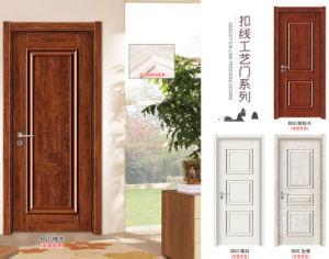 China Deduction Line Processed Door