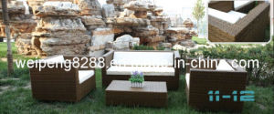 Outdoor Sofa (SF-027#)