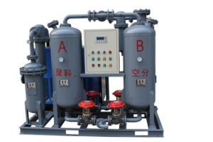 Micro-Heat Regeneration Air Dryer (KHD)