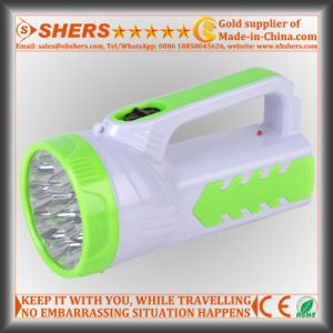 Rechargeable 15 LED Torch with 14 LED Desk Lamp (SH-1954)