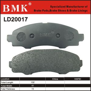 Adanced Quality Brake Pad (LD20017) pictures & photos