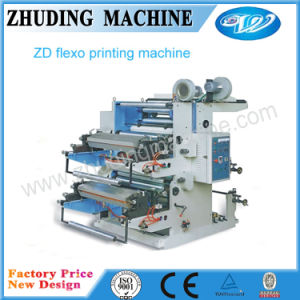 2 Colors Printing Machine for 1000mm/1200mm pictures & photos