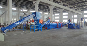 PE Film Washing and Recycling Line