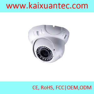 2.8-12mm Vari Focal Onvif IP Metal Dome Camera with Free Cms