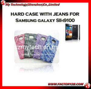 Hard Case With Jeans for Samsung Galaxy SII-i9100 (MSGSII -20)