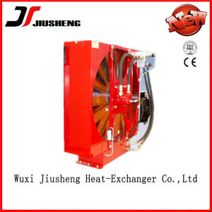 Aluminum Air Oil Cooler for Combine Harvesters