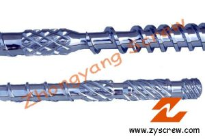 Durable Single Screw Barrel Extruder pictures & photos