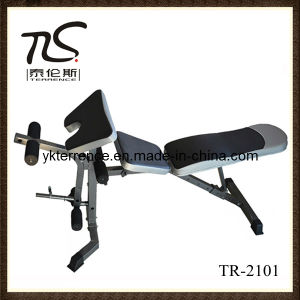 Newest Weight Benches with CE Approved (TR-2101)