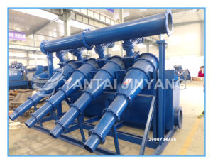 Gold Mining Equipment Rubber Hydrocyclone