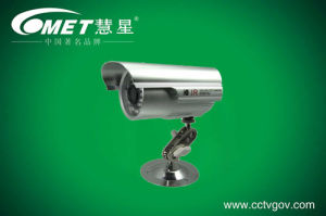 Outdoor Waterproof CCTV USB Camera with Night Vision pictures & photos