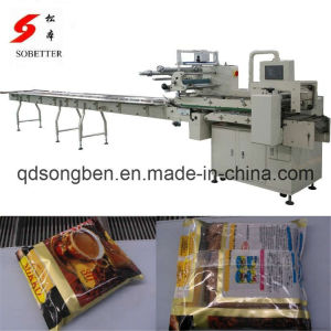 Assembly Coffee Packaging Machine with Feeder pictures & photos