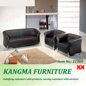 China Modern Office Leather Sofa Set BD-2136 - China Office Sofa ...