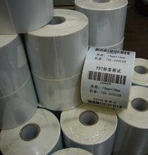 Self Adhesive Paper with Glassine