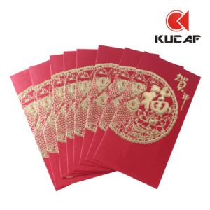 2017 Red Pocket Envelopes for New Year pictures & photos