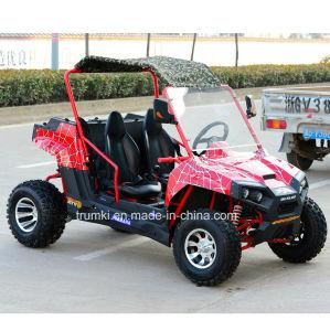 China 250cc Buggies, 250cc Buggies Wholesale, Manufacturers