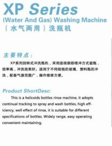 Water and Gas Bottle Washing Machine (XP Series) pictures & photos