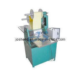 Film Lamination Machine pictures & photos