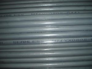 Stainless Steel Seamless Pipe - Small Size