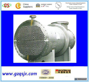 China New Industrial Tubular Heat Exchanger (ASME standard)