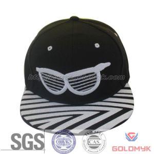 China Acrylic Snapback Hat (GKA15-E00017) - China Snapback Hat ... 2299ceae82f