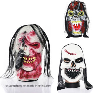 latex scary mask costume halloween deluxe party masks party cosplay masks