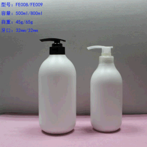 Shampoo Plastic Pump Cap Bottle