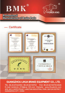 Environment Friendly Brake Pad (LD20014) for Chery pictures & photos