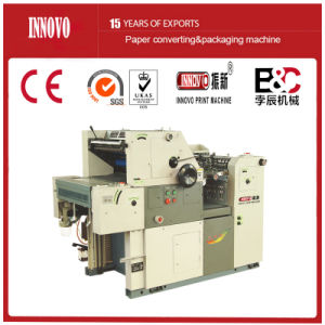 High Quality Offset Press Machine pictures & photos