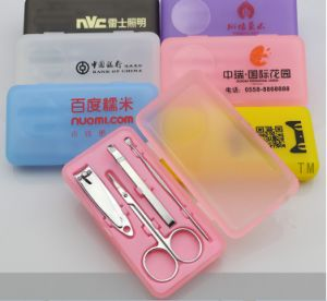 Promotional Carbon Steel Manicure Set of 4 in Frosted Plastic Box (PM011) pictures & photos