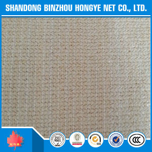 Shandong Factory Wholesale Garden and Agricultural Virgin HDPE Sun Shade Net pictures & photos