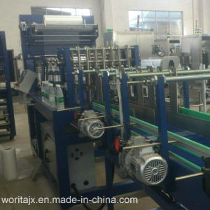 Wd-350A Middle Speed Shrink Packing Machinery (WD-350A) pictures & photos