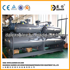 Insulation Blowing Machine Water Cooling System pictures & photos