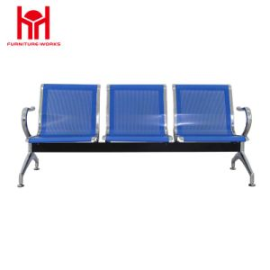 Shengshi Hospital Waiting Chair/ Steel Airport Link Chairs / Public Beam pictures & photos