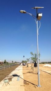 IP66 Ce RoHS Wind and Solar Hybrid LED Street Lighting System pictures & photos