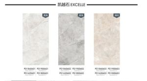 Foshan 600X1200mm Marble Look Floor Tiles Building Material (PD1620602P) pictures & photos
