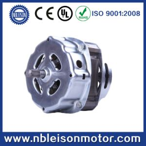 CCC Approved Twin Tub Wash Motor for Washing Machine (XD) pictures & photos