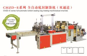 Taiwan Quality Full-Automatic Bottom Sealing Bag Making Machine (dual channel) pictures & photos