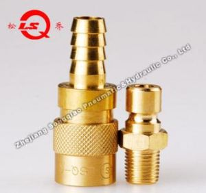 Lsq-Q2 Mould Quick Coupling pictures & photos