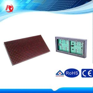 Good Quality Ce CCC ISO9001 FC P10 Red LED Module pictures & photos