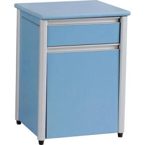 Hospital Storage Bedside Cabinet