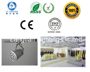 15W LED Track Light for Commercial