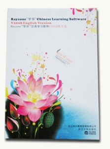 Rayzone Xueban Chinese Learning Software (Book+CD) (V2008)