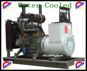 500kw/625kVA Silent Generator Powered by Cummins Diesel Engine