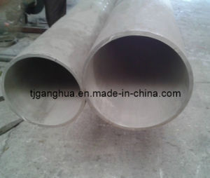 Duplex Stainless Steel Pipe Price pictures & photos
